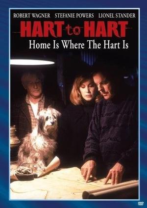 Фильм «Супруги Харт: Дом там, где Харты» (1994)