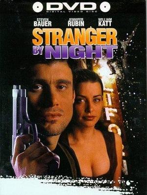 Фильм «Ночной незнакомец» (1994)