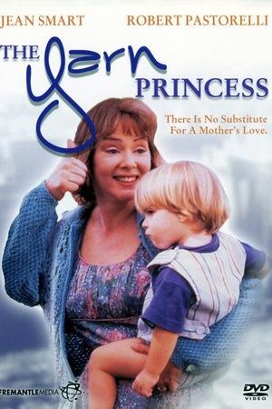 Фільм «Принцесса-ткачиха» (1994)