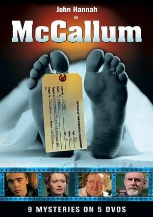 Серіал «МакКаллум» (1995 – 1998)
