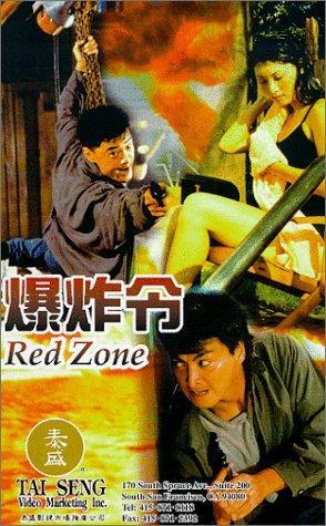 Фільм «Красная зона» (1995)