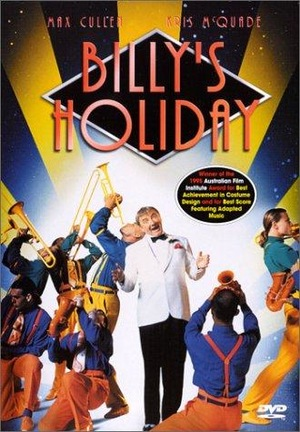 Фільм «Праздник Билли» (1995)