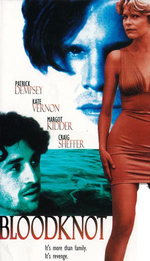 Фильм «Кровные узы» (1995)