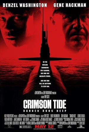Фільм «Пурпурний приплив» (1995)