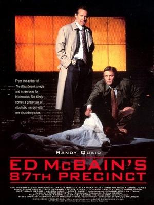 Фильм «Восемьдесят седьмой полицейский участок» (1995)