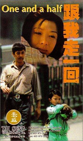 Фільм «Gen wo zou yi hui» (1995)