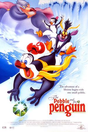 Мультфильм «Хрусталик и пингвин» (1995)