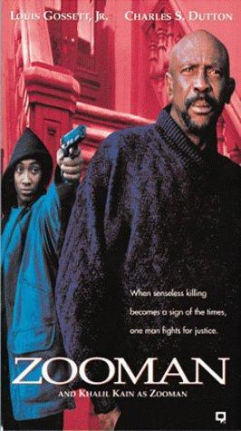 Фильм «Зоочеловек» (1995)