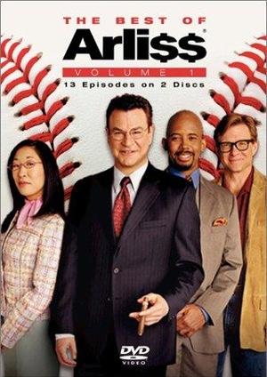 Сериал «Арлисс» (1996 – 2002)