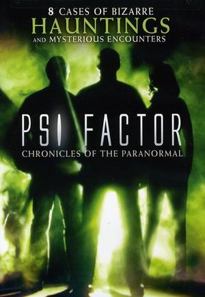 Сериал «Пси Фактор: Хроники паранормальных явлений» (1996 – 2000)