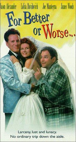 Фільм «Невеста в кредит» (1995)
