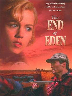 Фільм «Потеря невинности» (1996)