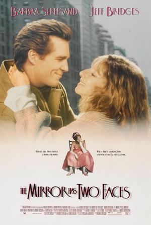 Фільм «У дзеркала два обличчя» (1996)