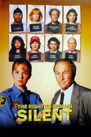Фільм «Право не відповідати на запитання» (1996)