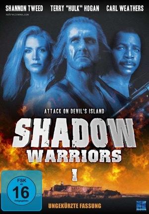Фильм «Нападение на Остров Дьявола» (1997)