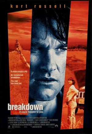 Фільм «Аварія» (1997)