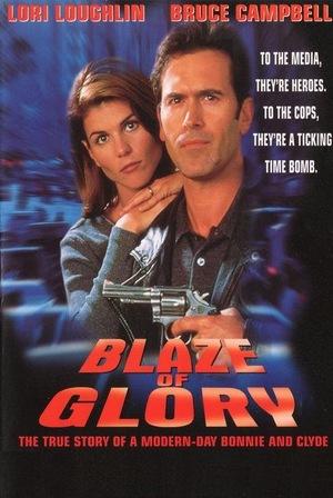 Фильм «Блеск славы» (1997)