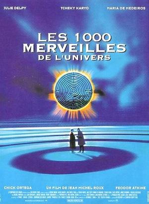 Фільм «1000 чудес вселенной» (1997)