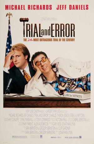 Фільм «Судова помилка» (1997)