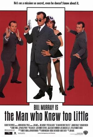 Фильм «Человек, который слишком мало знал» (1997)