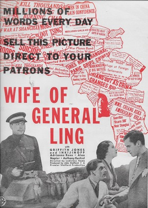 Фильм «The Wife of General Ling» (1937)