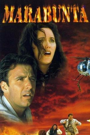 Фильм «Легион огня» (1998)