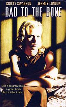 Фильм «Испорченная до мозга костей» (1997)