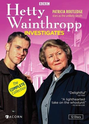 Сериал «Расследования Хэтти Уэйнтропп» (1996 – 1998)