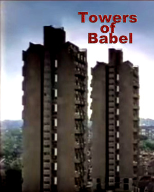 Фільм «Вавилонские башни» (1981)