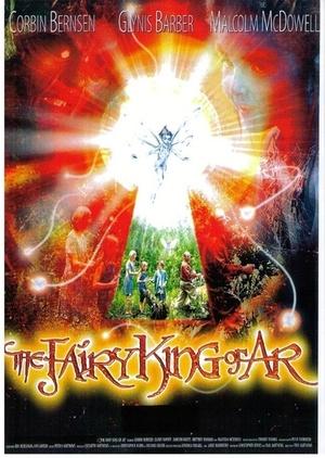 Фільм «Чарівний король» (1998)