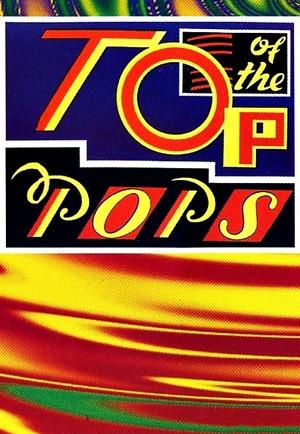 Сериал «Вершина популярности» (1964 – 2012)