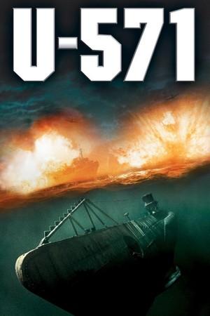 Фільм «Ю - 571» (2000)