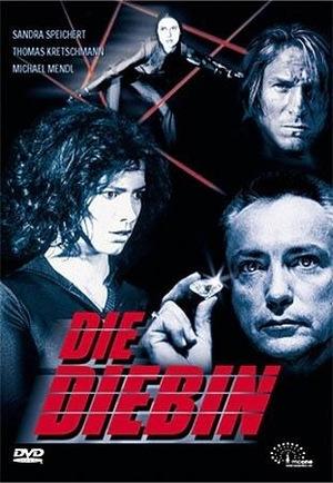 Фільм «Все дело в каратах» (1998)