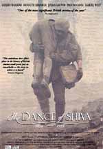 Фильм «Танцующий Шива» (1998)