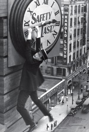 Фильм «На седьмом небе» (1923)