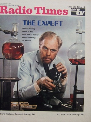 Серіал «The Expert» (1968 – 1976)