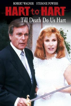 Фільм «Супруги Харт вместе навсегда» (1996)