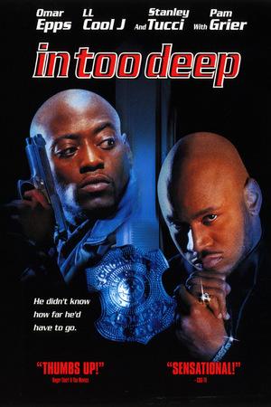 Фільм «На дні безодні» (1999)