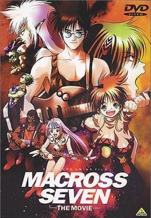 Аніме «Макросс 7» (1995)