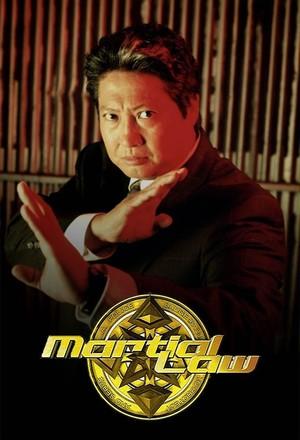 Серіал «Китайский городовой» (1998 – 2000)