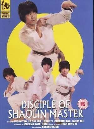 Фільм «Shou da gui» (1981)