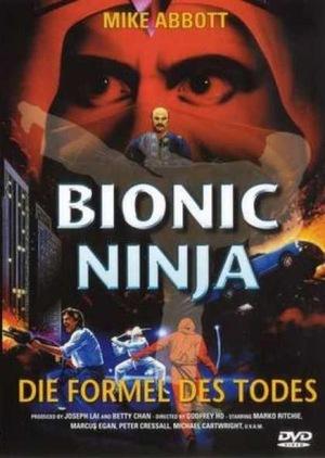 Фільм «Bionic Ninja» (1986)