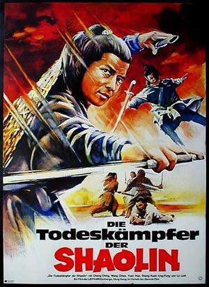 Фільм «Qing long ke zhan» (1977)