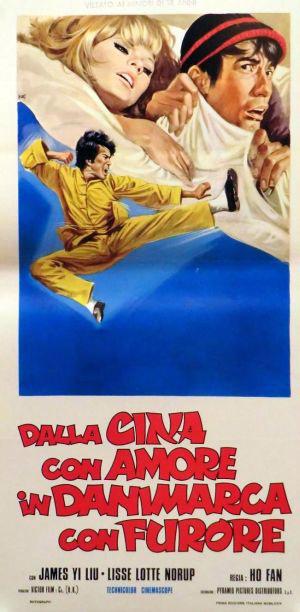 Фільм «Chun man Dan Mai» (1973)