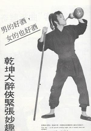 Фільм «Qian kun da zui xia» (1971)