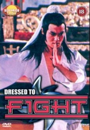 Фільм «Zhe jian chuan ji» (1979)