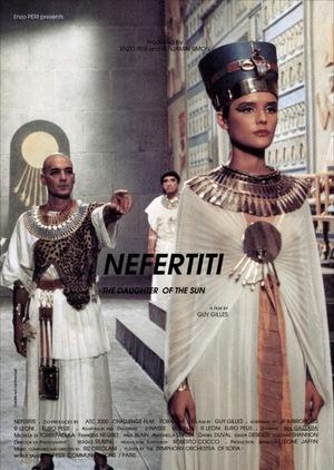 Фильм «Нефертити» (1993)