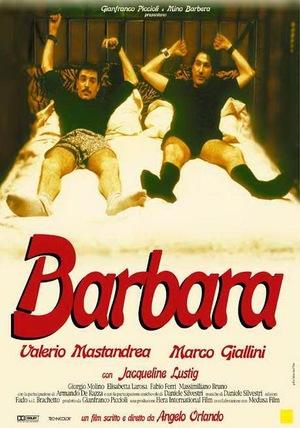 Фільм «Барбара» (1998)