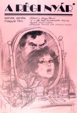 Фільм «Минувшее лето» (1969)