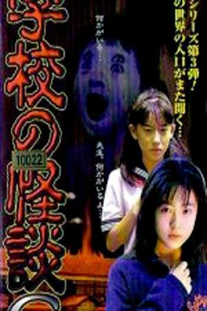 Фильм «4444444444» (1998)